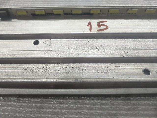6922L-0017A RIHT LED BAR