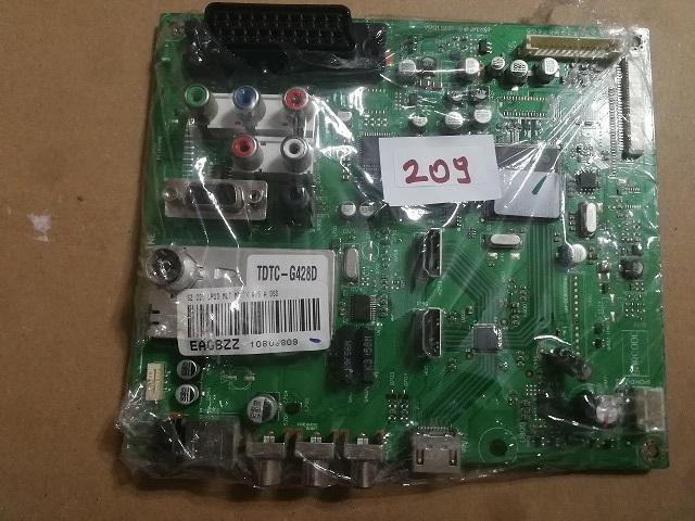 YRQ190R-8