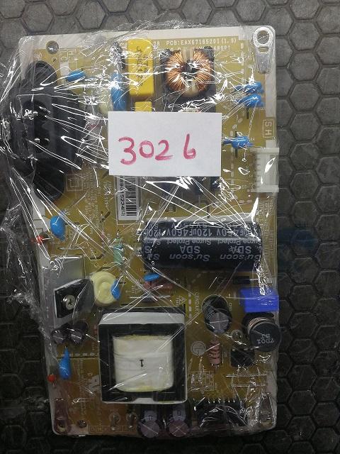 EAX67165201 (1.9) EAY64548901 LG BESLEME LG POWER BOARD