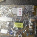 EAX64905301 (2.4) LG BESLEME LG POWER BOARD