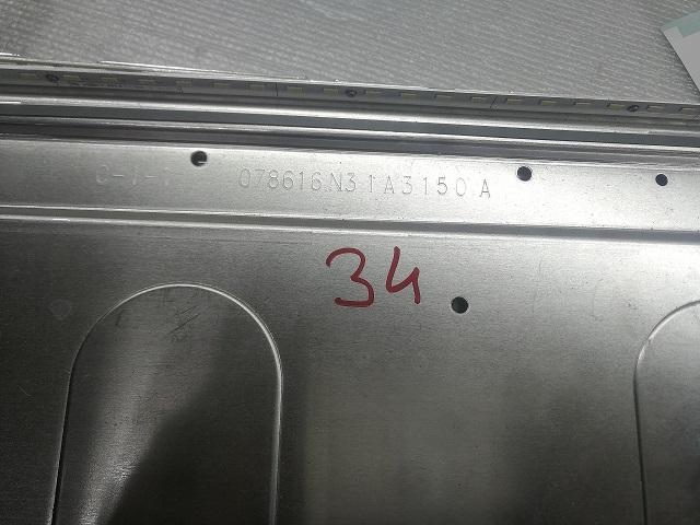078616N3 LED BAR