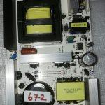 LCD-PSU200. LCDPSU200. BEKO POWER. BEKO BESLEME