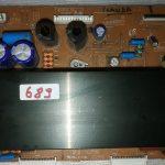 LJ41-08592A LJ4108592A LJ92-01737A