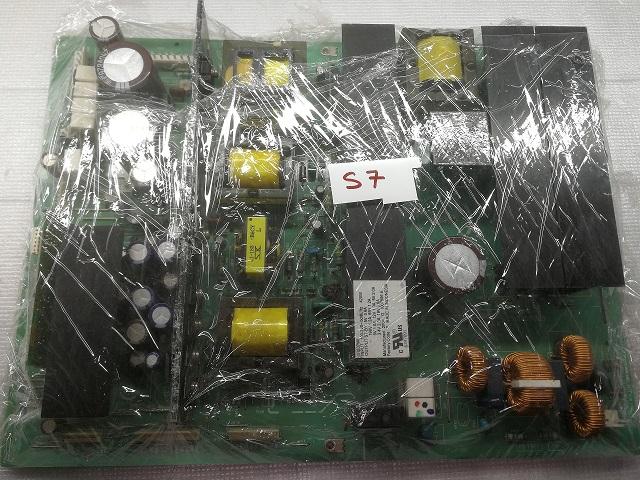 1H237W1 POWER BOARD